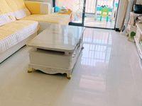 出售君安阳光地中海3室2厅1卫91.8平米120万住宅,豪装全配,拎包入住