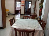 出租宝塔花园2室2厅1卫88平米1500元/月住宅
