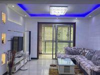 出售百合花园3室2厅1卫110平米132万住宅