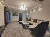 出售城南碧桂园紫薇天悦旁龙山小区豪华装修3室2厅2卫133平米97万住宅