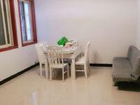 出租世纪商业园2室2厅1卫90平米1300元/月住宅