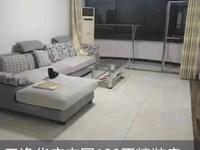 出租天逸华府杏园3室2厅2卫130平米2000元/月住宅