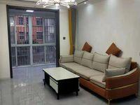 出售易景凯旋城3室2厅1卫105平米84万住宅