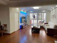 出租清流丽景 豪装 3室2厅2卫135平米2300元/月住宅