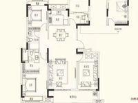 出售三巽 琅琊府4室2厅2卫143平米160万住宅