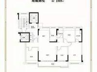 出售三巽 琅琊府4室2厅2卫138平米162万住宅
