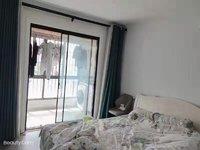 出售大成国际3室2厅2卫121平米126.8万住宅121 8平边户 无税!