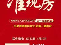出售琅琊新区 惠民菜场旁中垦流通 国际领寓3室2厅2卫88平米23万住宅