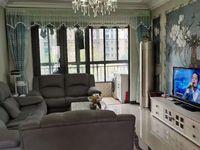 出售恒大绿洲3室2厅2卫128平米125万住宅