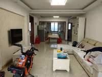 出售清流水韵4室2厅2卫147平米96.8万 客厅10米长 无税无尾款