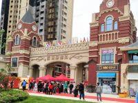 出售商铺 北京城建 珑熙庄园65平米105万商铺