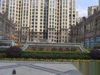 出售正东中央公馆48平米119.8万商铺