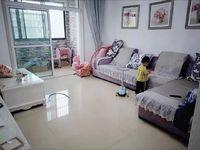 出售萃华园3室2厅1卫101平米52.8万住宅