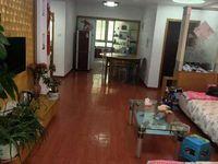 出售锦绣园3室2厅1卫94平米74万住宅