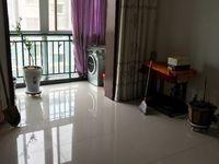 出租龙山小区2室1厅1卫70平米1100元/月住宅