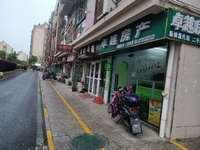 出售:五中对面,蓝溪都市家园内街商铺41平米48万,