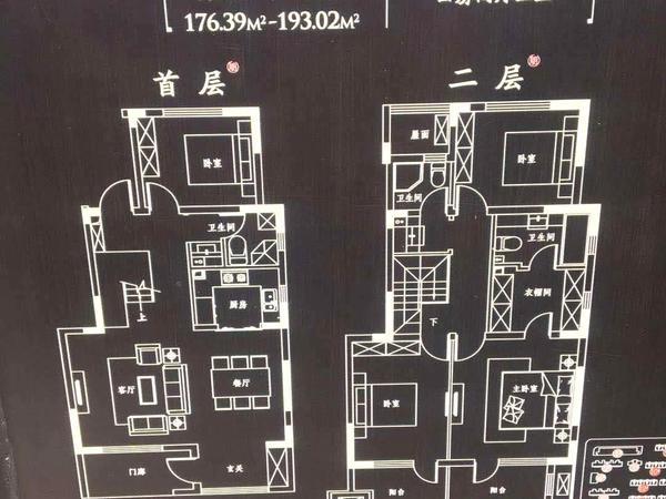中都石榴院子真实在售抵制虚假特价叠墅超大院子得房率高