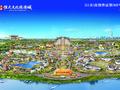 宁滁恒大文化旅游城实景图