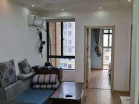 南湖一号15楼70平方二室二厅精装1800元