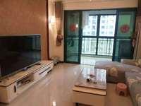 急售 恒大名都 122平 三室 精装全配 黄金楼层 采光好 看中价格可谈