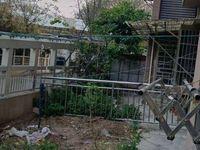 出售稻香园苏宁广场隔壁有院子20平米3室1厅1卫78平米72.8万住宅