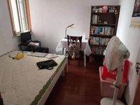 出售菱溪苑3室2厅1卫101平米48万住宅