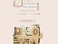 出售北京城建 金城华府4室2厅2卫122平米113万住宅