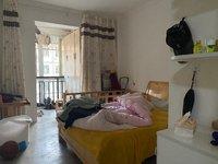出售清流人家2室2厅1卫77.77平米38.8万住宅