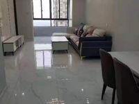 出售国兴 翡翠湾3室2厅1卫110平米95.8万住宅