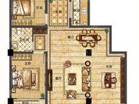 5.1特价 低首付 中垦流通 国际领寓3室2厅2卫125平米5