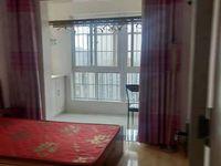 出租名儒园2室2厅1卫84平米1500元/月住宅