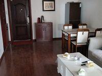 出售名儒园2室2厅1卫80平米66.8万住宅