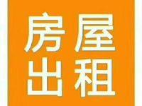 出租金叶一村50平米1500元/月商铺