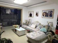 出售桃园仙居3室2厅1卫105平米86万住宅