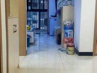 出售宇业京华园南苑2室2厅1卫81平米60.5万住宅无税无尾款!