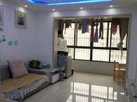 出售左岸香颂3室2厅1卫89.9平米82.8万住宅