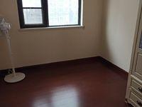 出售天逸华府桂园3室2厅1卫133平米128万住宅