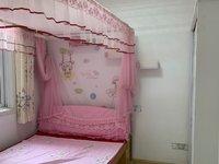 三里亭人家 紧凑小三室 拎包入住 中上层 采光好 上学方便 不用过马路