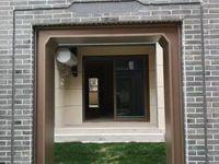 祥源 遵阳府4室2厅2卫150平米.院子100平,赠地下室140平挑高5.6米