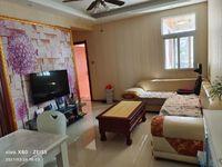 出售凤凰四村3室2厅1卫89平米94.8万住宅