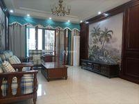 出售恒大绿洲3室2厅2卫130.54平米146万住宅