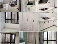 出租天安世纪城3室2厅1卫124平米1900元/月住宅
