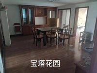 双学区宝塔花园4室2厅2卫带一大露台带书房190平米105万住宅