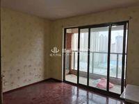 出售天安都市花园东区3室2厅2卫126.49平米103.8万毛坯住宅