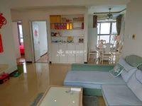 出售君安阳光地中海3室2厅2卫117平米115万精装住宅