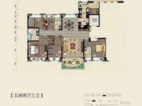 仕府公馆,黄金时代,5室3厅 保姆房,永乐小学,城南一院