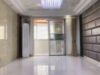 出售蓝天西区3室2厅1卫110平米75.8万住宅