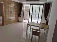 出租御天下套房1室1厅1卫70平米1350元/月住宅