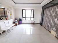 出售君安阳光地中海3室2厅1卫116平米130万精装全配住宅,无税无尾
