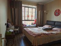 出售嘉宇万豪名苑3室2厅1卫110平米119.8万精装全配拎包入住住宅